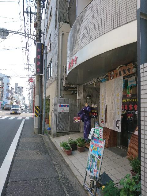 f:id:okirakuya-kimono:20180718112433j:image