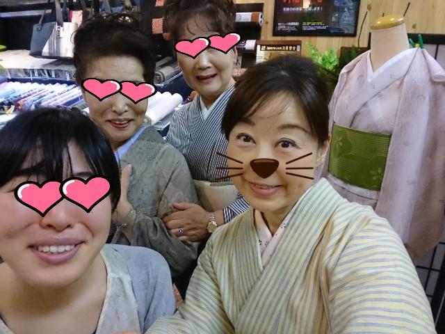 f:id:okirakuya-kimono:20180723174941j:image