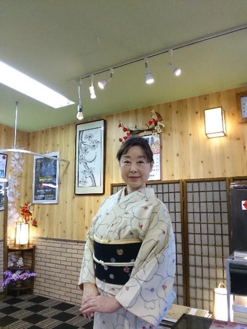 f:id:okirakuya-kimono:20190105112052j:image