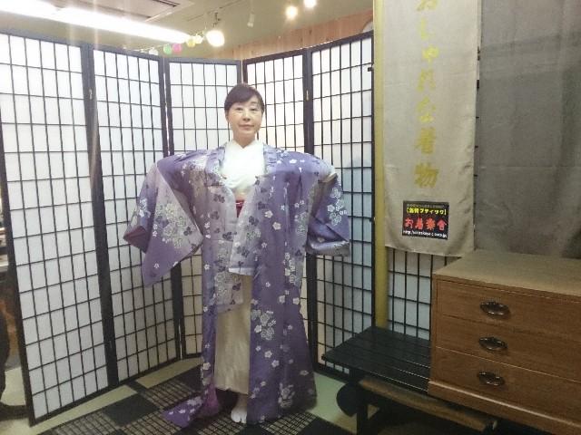 f:id:okirakuya-kimono:20190202123908j:image