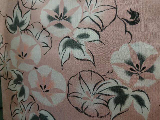 f:id:okirakuya-kimono:20190423184559j:image