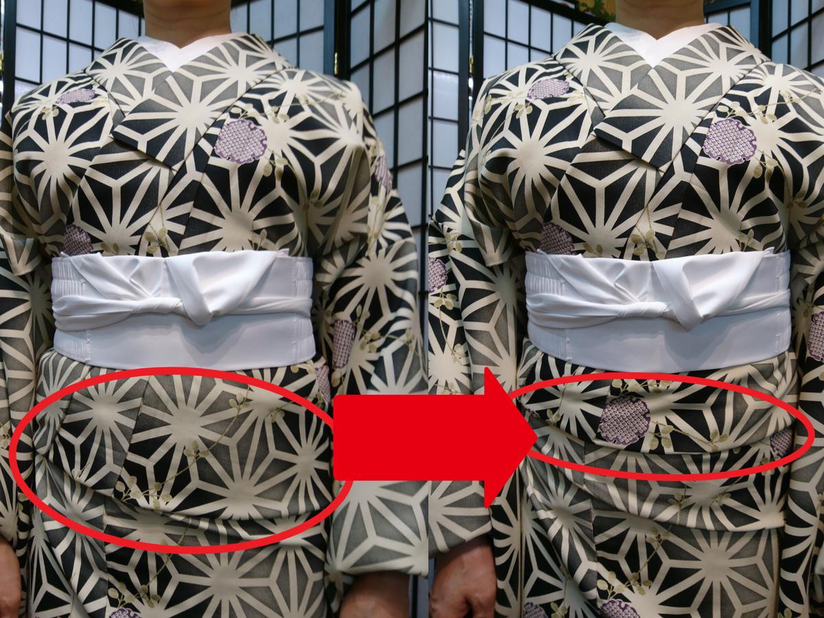 f:id:okirakuya-kimono:20190511171807p:plain