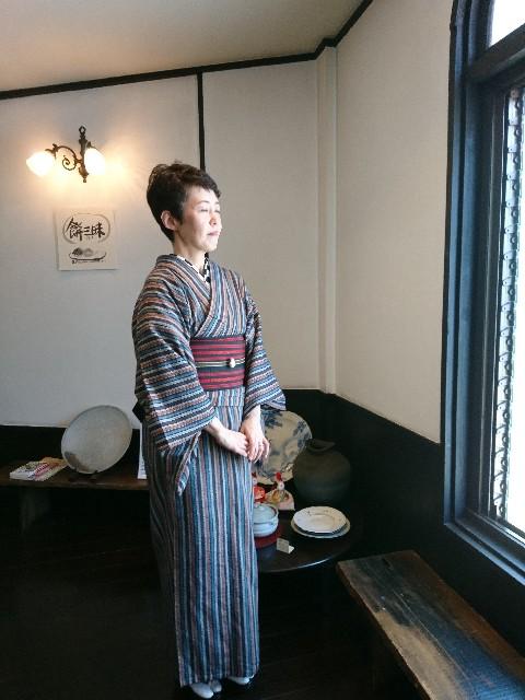 f:id:okirakuya-kimono:20190626182544j:image