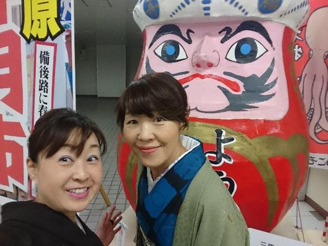 f:id:okirakuya-kimono:20191122110434j:image