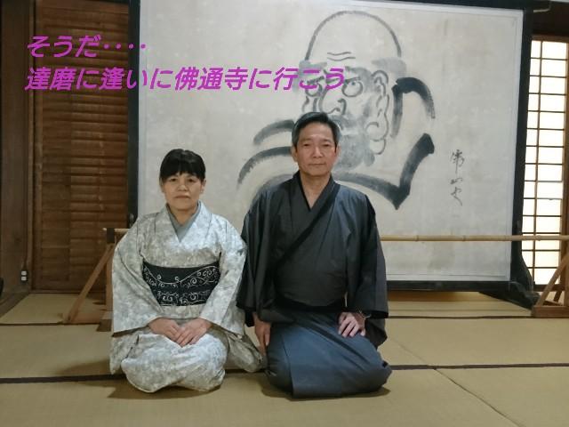 f:id:okirakuya-kimono:20191122112408j:image