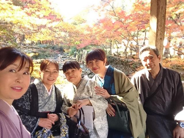 f:id:okirakuya-kimono:20191122112613j:image