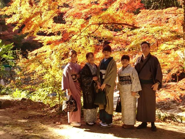 f:id:okirakuya-kimono:20191122112636j:image