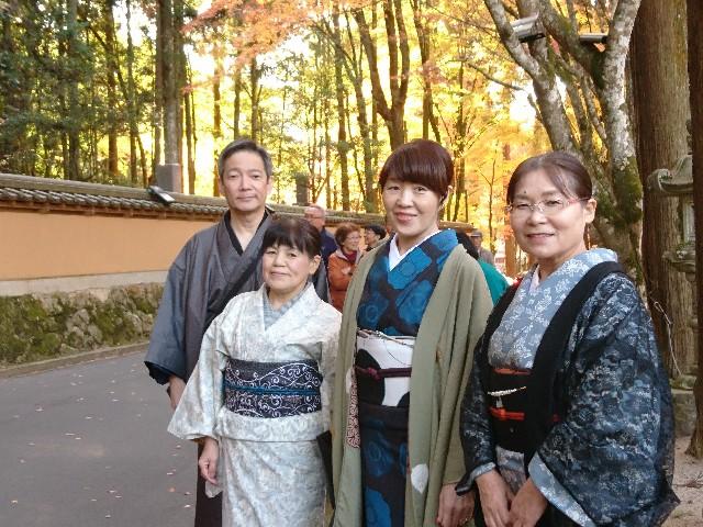 f:id:okirakuya-kimono:20191122112652j:image