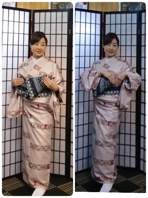 f:id:okirakuya-kimono:20200304165219j:image