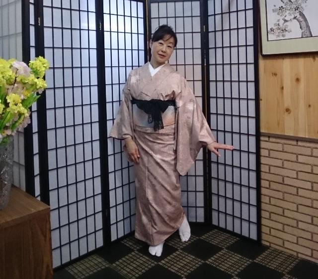 f:id:okirakuya-kimono:20200321092858j:image