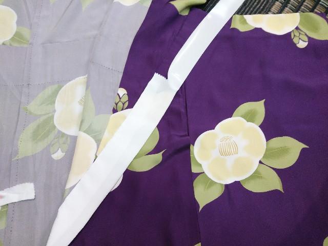 f:id:okirakuya-kimono:20200408132856j:image
