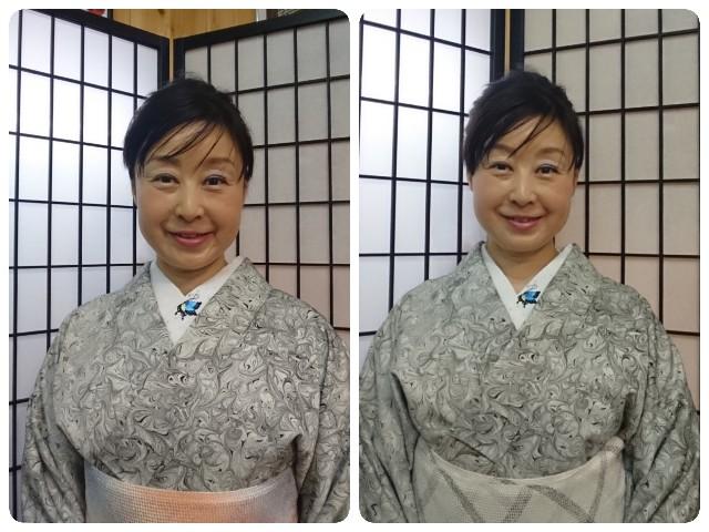 f:id:okirakuya-kimono:20200410194301j:image