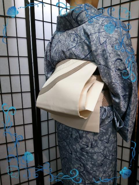 f:id:okirakuya-kimono:20200501190819j:image