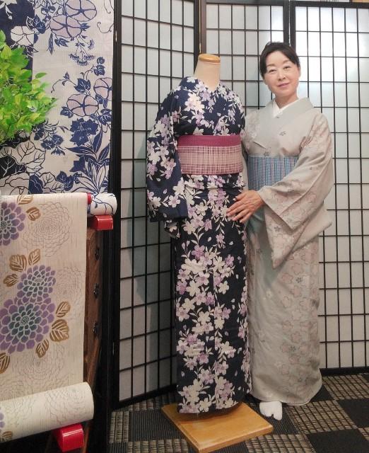 f:id:okirakuya-kimono:20200626165547j:image