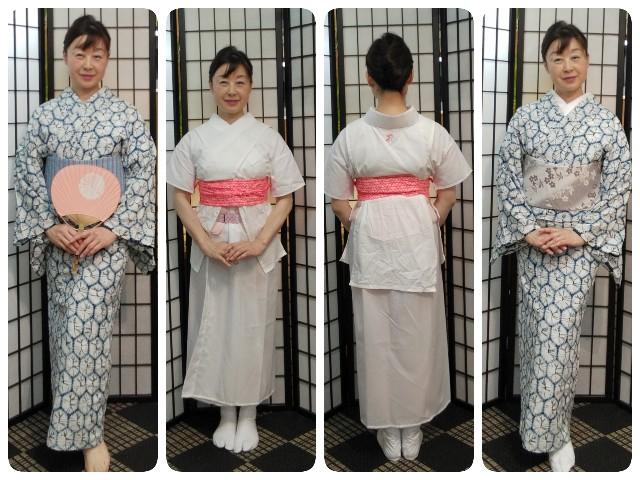 f:id:okirakuya-kimono:20200710160443j:image