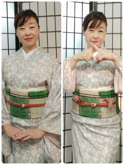 f:id:okirakuya-kimono:20200826171209j:image