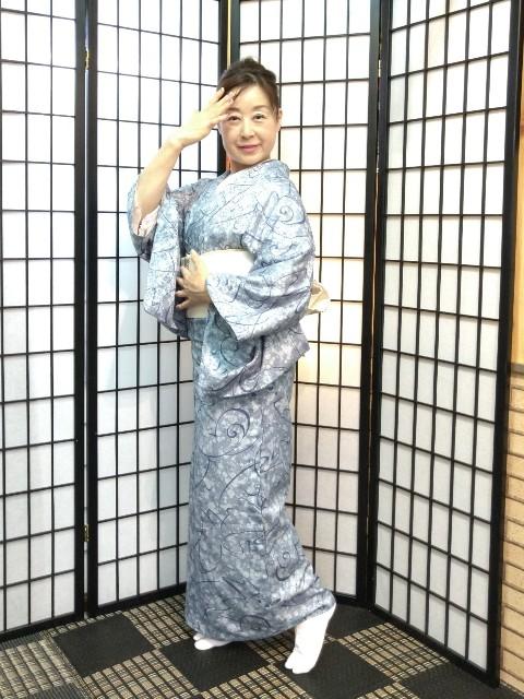 f:id:okirakuya-kimono:20200919093014j:image