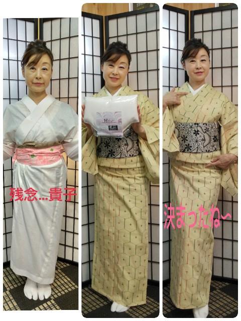 f:id:okirakuya-kimono:20201024080525j:image