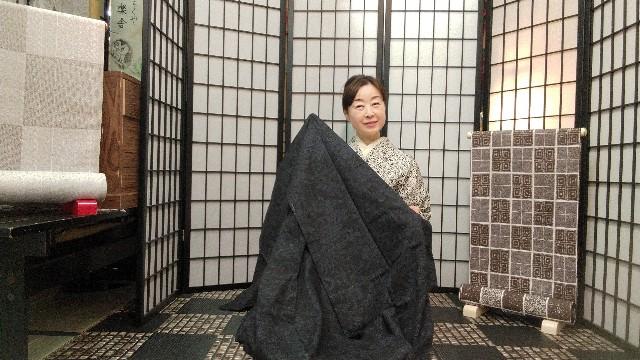 f:id:okirakuya-kimono:20201223202441j:image