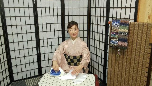 f:id:okirakuya-kimono:20210120184355j:image