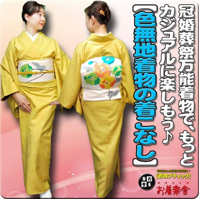 f:id:okirakuya-kimono:20210317085353j:image