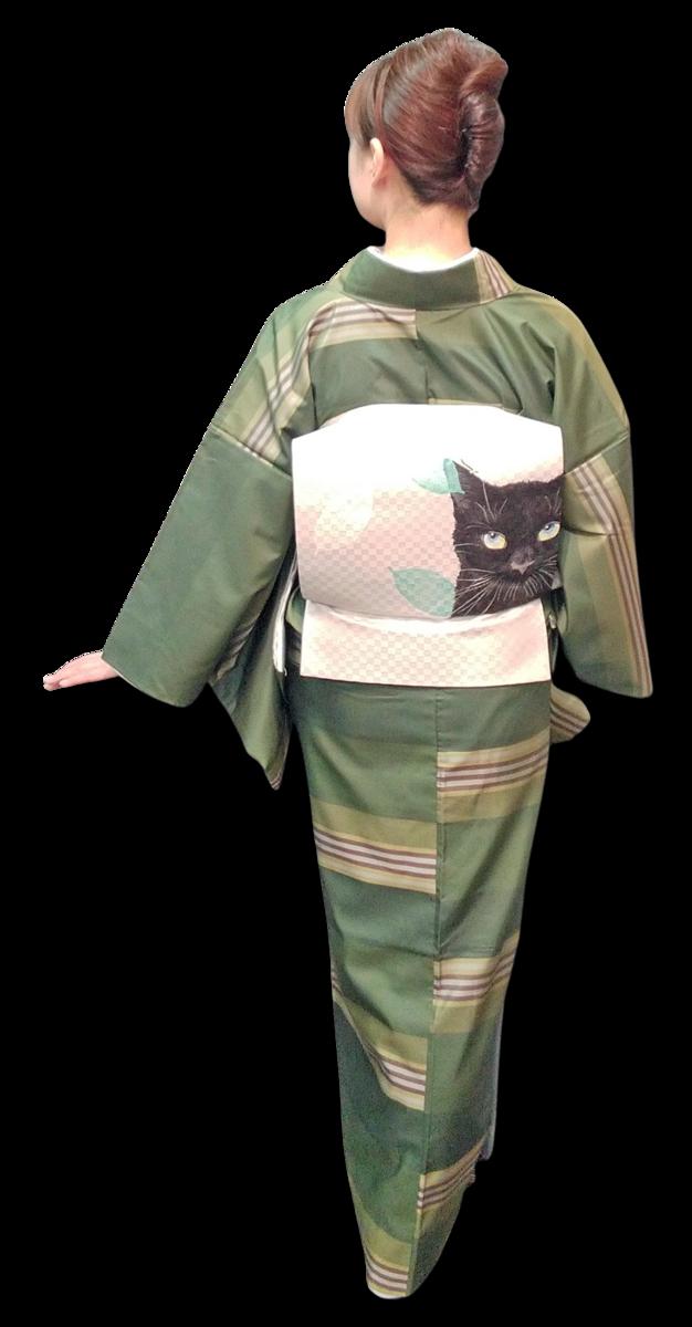f:id:okirakuya-kimono:20210324100645p:plain