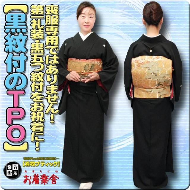 f:id:okirakuya-kimono:20210413203753j:image