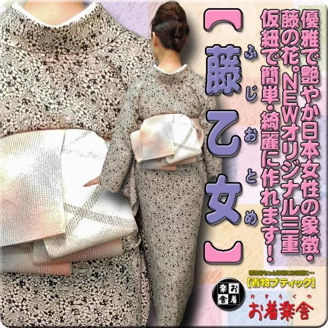f:id:okirakuya-kimono:20210417175901j:image