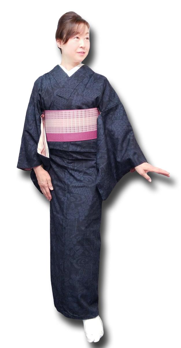 f:id:okirakuya-kimono:20210424105102p:plain