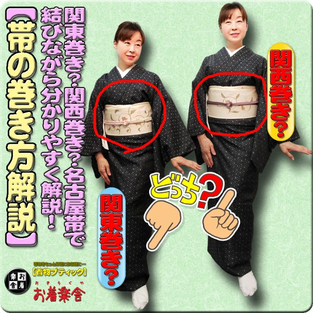 f:id:okirakuya-kimono:20210529102627j:image