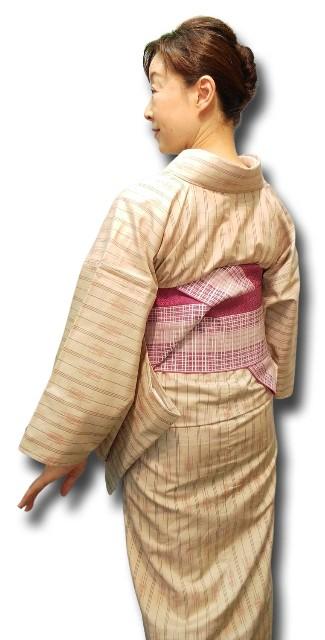 f:id:okirakuya-kimono:20210612094526j:image