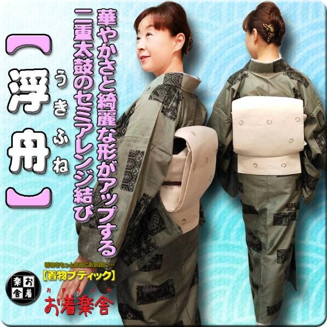 f:id:okirakuya-kimono:20210626064105j:image