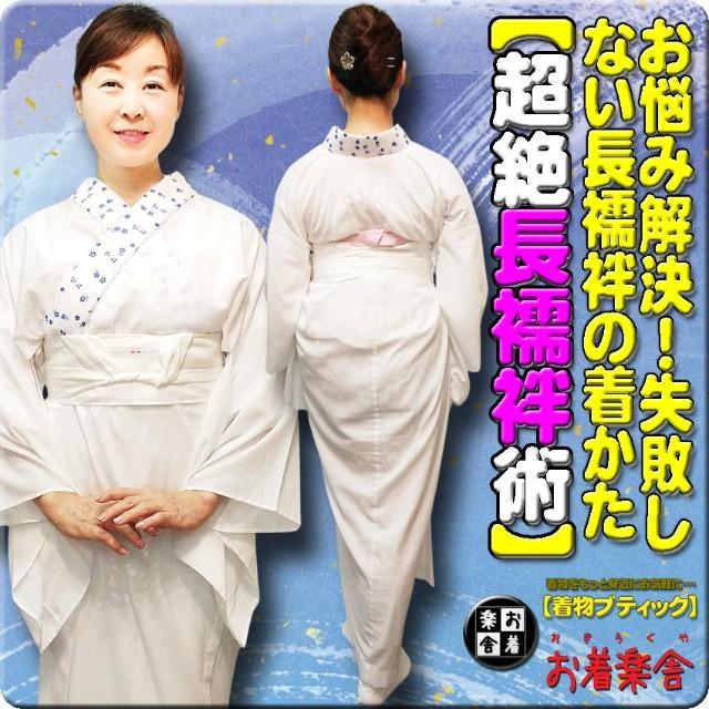 f:id:okirakuya-kimono:20210724095431j:image