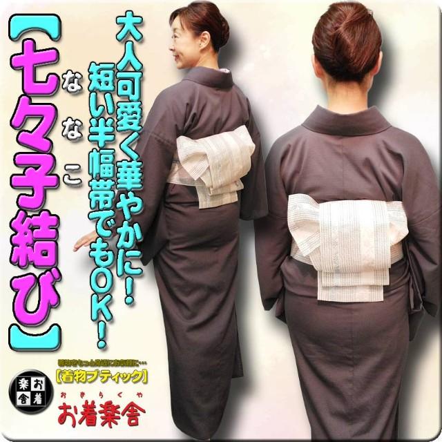 f:id:okirakuya-kimono:20210731065027j:image