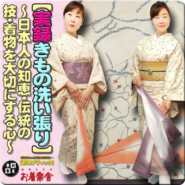 f:id:okirakuya-kimono:20210807111049j:image