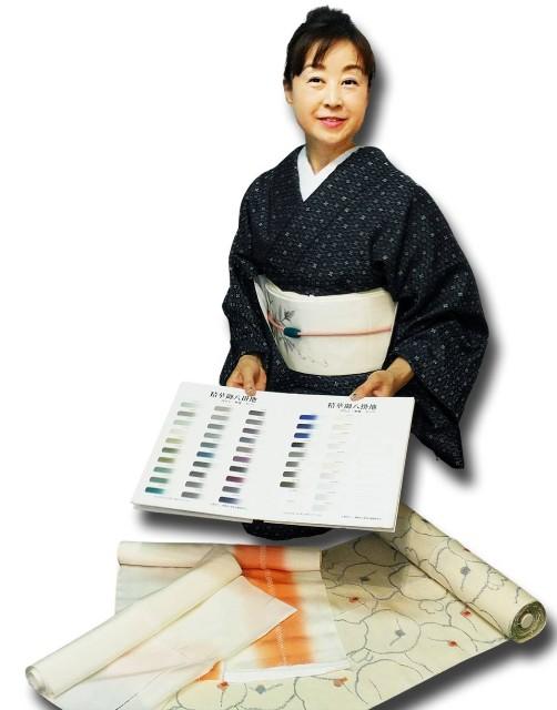 f:id:okirakuya-kimono:20210807112450j:image