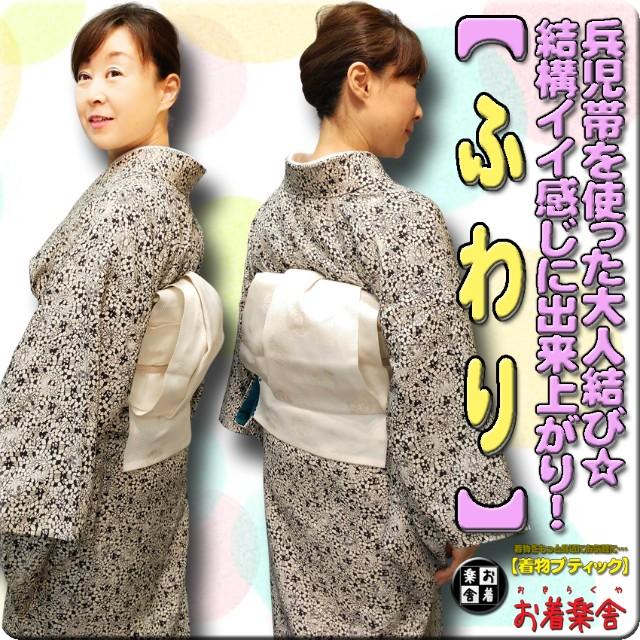 f:id:okirakuya-kimono:20211016095549j:image