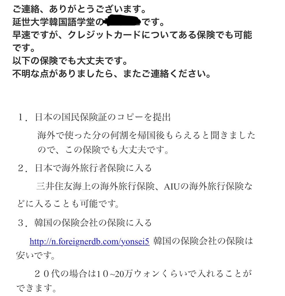 f:id:okiro10914:20190220211539j:image