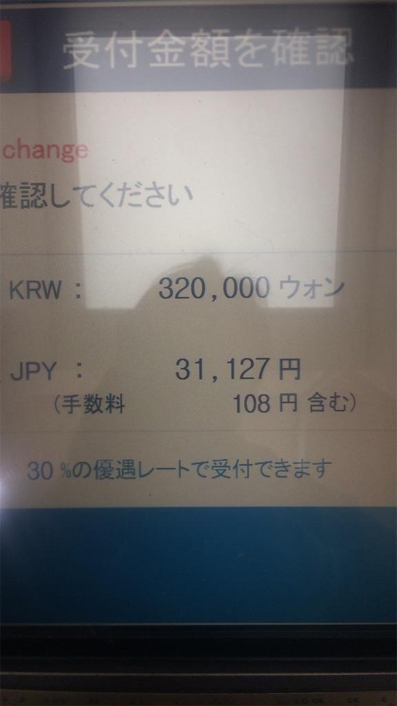 f:id:okiro10914:20190505171233j:image