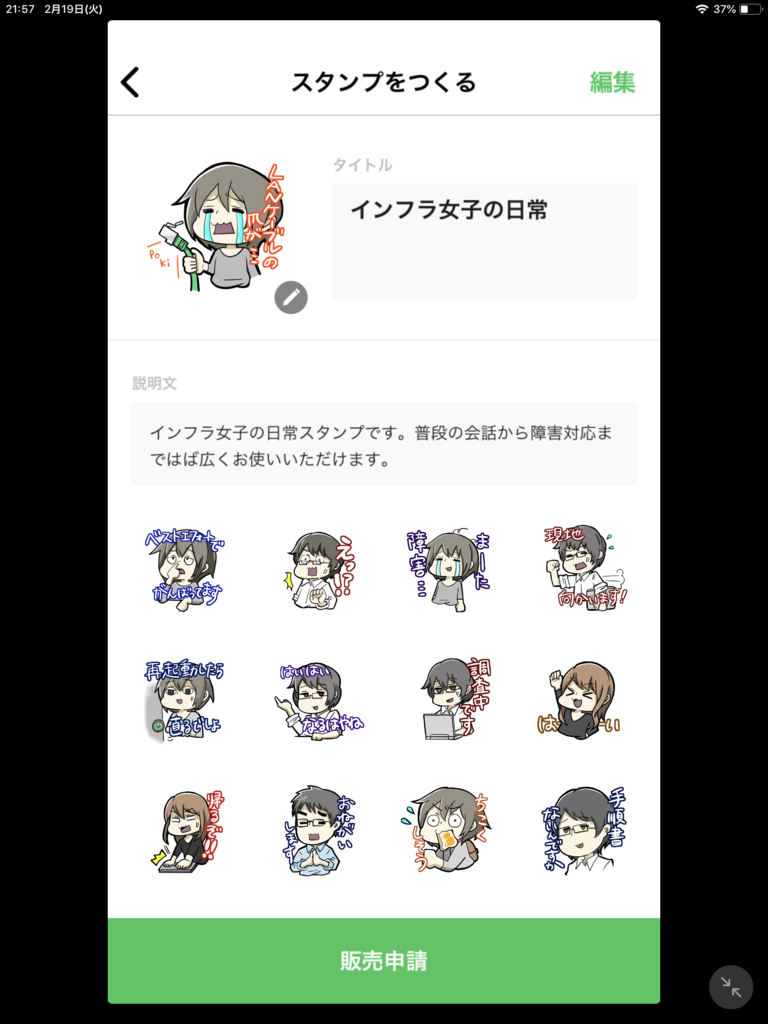 f:id:okisan2:20190219215744p:plain
