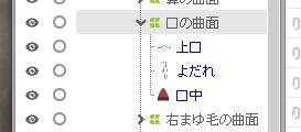 f:id:okisan2:20201214143726p:plain