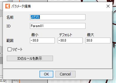 f:id:okisan2:20201214144629p:plain