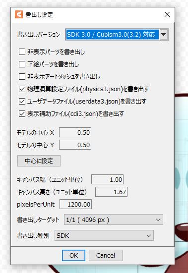 f:id:okisan2:20201214145442p:plain