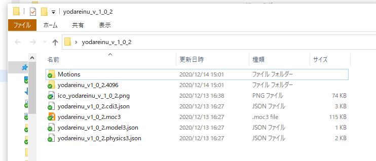 f:id:okisan2:20201214152749p:plain