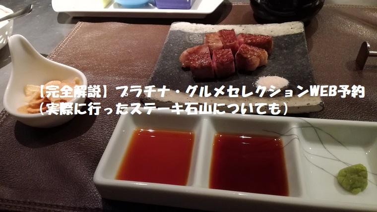 f:id:okitakumao:20181206195833j:plain
