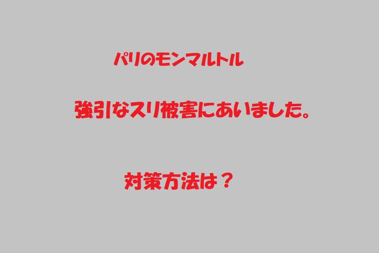 f:id:okitakumao:20181213204648p:plain