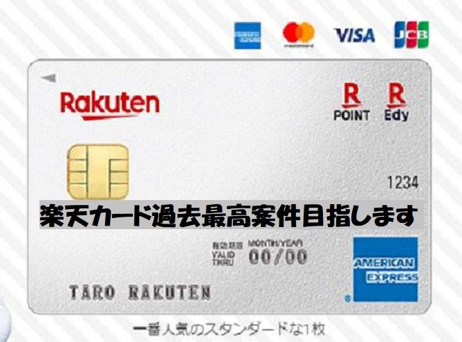 f:id:okitakumao:20190227183337j:plain