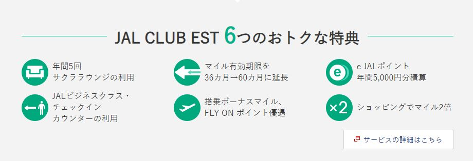 f:id:okitakumao:20190310124643j:plain