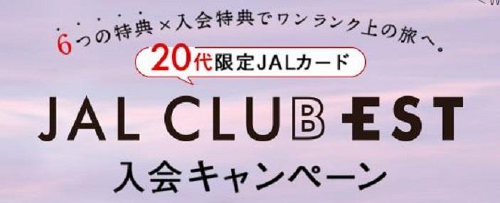 f:id:okitakumao:20190310124655j:plain