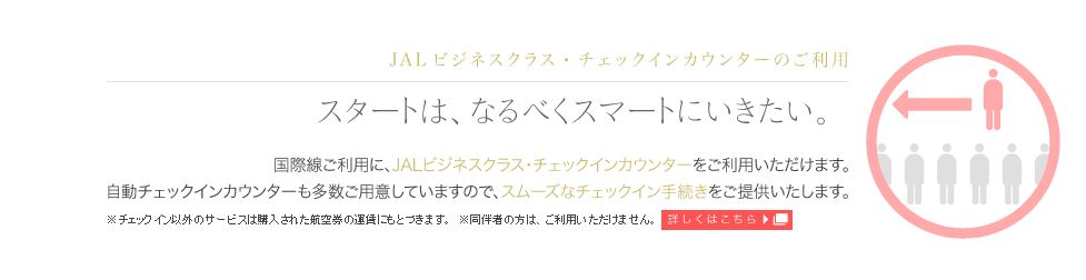 f:id:okitakumao:20190310134608j:plain